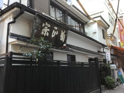 昭和から続く温かみのある季節料理屋で、調理から店舗運営まで学べます!
