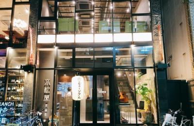 京橋、そして大阪トップクラスと称される焼肉店「京松蘭」。連日満員となる人気店です。