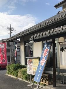 埼玉県内下で飲食店を多店舗展開する企業で活躍を。賞与は年3回!