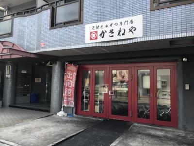 株式会社Truest 「かさねや」野田店/平野店/豊中店/八尾店