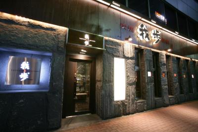 <マザーズ上場企業のグループ>居酒屋やレストラン、カフェなど70業態以上を展開する企業!