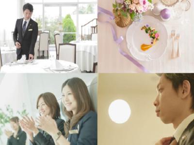 名古屋一の感動のレストランウェディングを一緒に作りませんか?