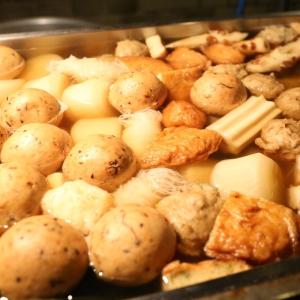 半世紀以上にわたって受け継がれた、秘伝の出汁が人気のおでん料理店。伝統の味を惜しみなく伝授します。