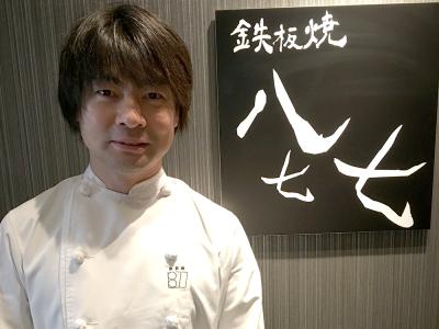赤坂にある隠れ家的な鉄板焼店で働いてみませんか?