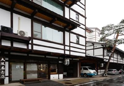 草津のメインスポット湯畑より徒歩1分!江戸時代から続く老舗旅館です