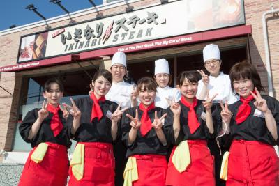 メディアでもおなじみ!「いきなり!ステーキ」のFC店。飲食店での経験者はもちろん、未経験者もOK。