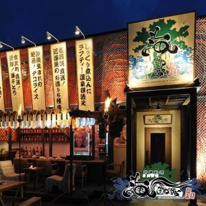 沖縄の宮古島・恩納村・北谷町・つきしろの5店舗で未来の料理長へ!