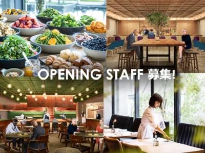 2019年12月、京都河原町で開業するホテル内のレストラン。