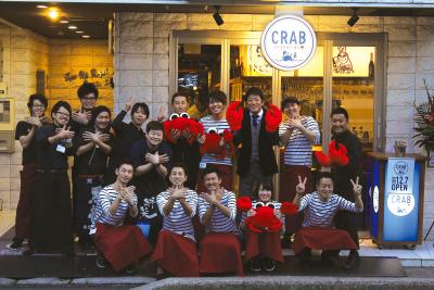 株式会社ジェイプロジェクト(東証マザーズ上場)