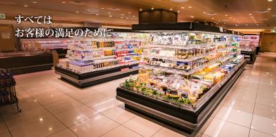 「最上級の新鮮と安心」をコンセプトに、大阪に複数店舗を展開中!安定した環境で正社員を目指そう◎