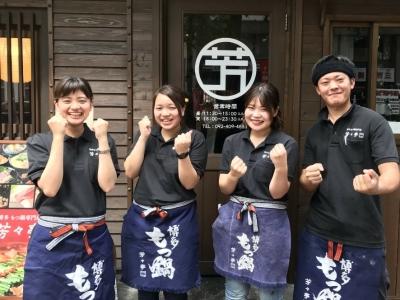JR博多駅から徒歩7分!博多や九州の名物が堪能できる居酒屋です