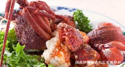 食材を活かした美味しい中華料理が味わえます