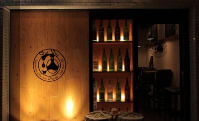 週1日~勤務OK!神田駅からスグの好立地★カジュアルに日本酒が楽しめるバルで楽しくアルバイト!