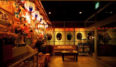 居酒屋チェーンをはじめ、郡山や会津若松で展開中のFC店で、店長としてご活躍を!