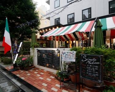 府中駅から徒歩3分!ホテル1Fにあるカジュアルイタリアンレストランで、キッチンスタッフを募集!