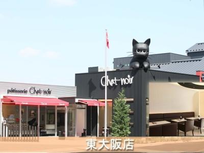 『シャノワール』の目印は黒猫。地域から愛されるキャラクターに成長中です★