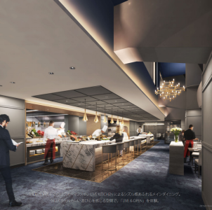 2019年6月28日「クロスホテル大阪」内に誕生するフレンチレストラン(画像はイメージです)