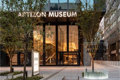アーティゾン美術館が2020年1月に新装オープン!その1階に新たにオープンするレストラン・カフェ。