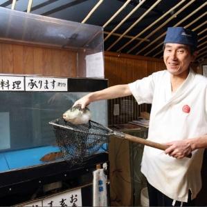 """""""河豚""""そして""""鱧""""この字に目が止まったなら、魚を愛し愛される人☆高級魚たちがあなたにさばかれる時を待っています<月給28万円スタート>『とも吉』大阪府内9店舗"""