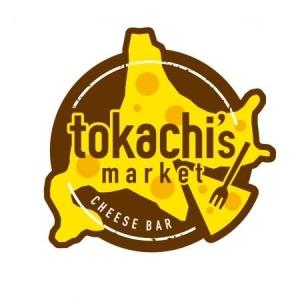 名前の通り、食材は十勝直送の新鮮なものがメイン!十勝の魅力を大阪で味わっていただけます◎