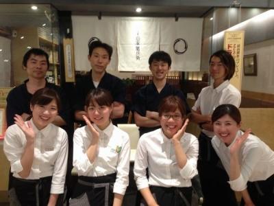 正社員とアルバイトが、お客様の笑顔の為に一生懸命です