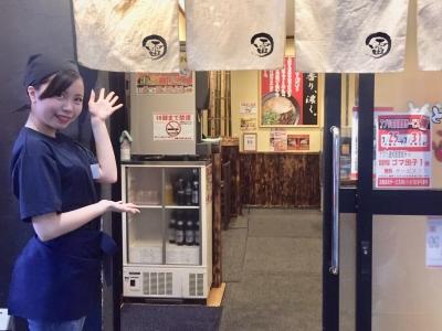 未経験、バイトデビュー、高校生も大歓迎の「らーめん雷蔵」渡辺通店でアルバイトしよう!