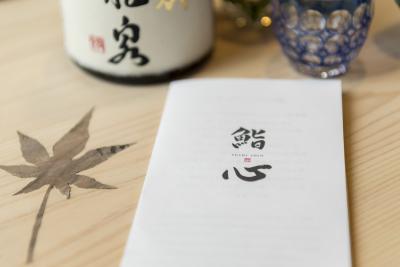 ミシュラン三ツ星「すし宮川」プロデュースの高級寿司店で、サービススタッフとしてご活躍ください