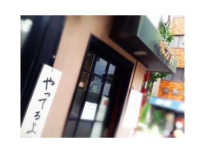 22席のこじんまりとしたお店。長い間多くのお客さまに愛される人気店です★