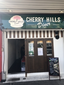 愛知県内にある「チェリーヒルズダイナー」「レストラン公園クラブ」の2店舗でスタッフを募集します。