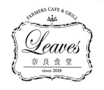 大和八木に新規OPEN!大阪で人気のカフェバルを郊外型にトレードオフした業態。