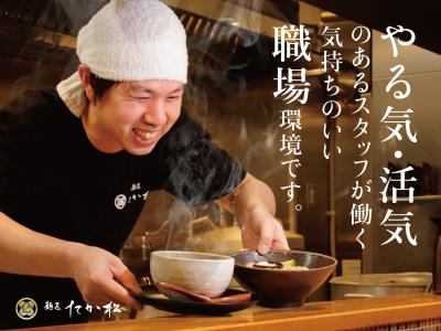 一番人気のつけ麺(鶏魚介)
