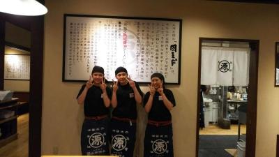 当社が運営する丸源ラーメンFC店で、店長候補として活躍を!