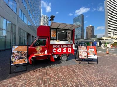 あなたには、フードトラックで提供する料理の開発などをお任せします。