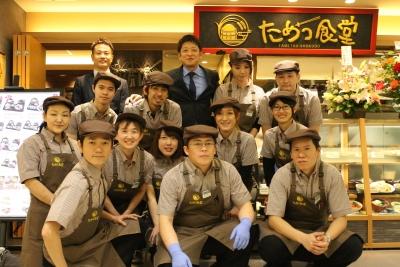 株式会社ジェイプロジェクト(東証マザーズ上場) 『ためつ食堂』