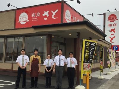 三重県内のいずれかの店舗で、店舗スタッフ(店長候補)としてご活躍ください。