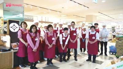 Olympicグループが首都圏を中心に展開するスーパーマーケットで、私たちと一緒に働きませんか?