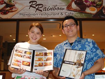 ハワイの魅力を発信し続ける当社のハワイアン事業。