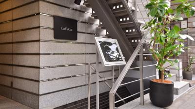 日本を代表する繁華街・銀座の一角で、さりげなく、それでいてくっきりとした存在感を示す『CafuCa』