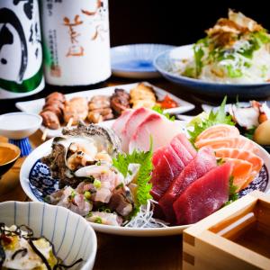 新鮮な魚介をふんだんに使用した酒に合う和食をご提供しています。