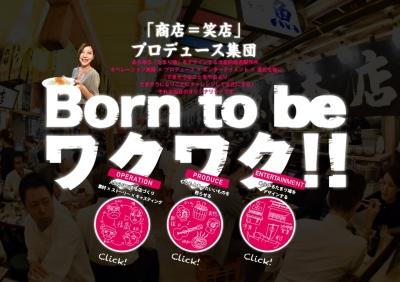 有楽町のほか、秋葉原・銀座・渋谷でも、幅広い業態の大型プロジェクトが始動!活躍ポストも続々です◎