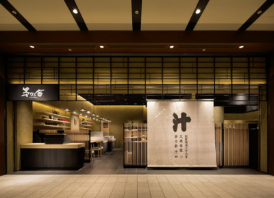 九州の食材を使用した一品料理や、季節の旬菜をご提供。調理から店舗管理まで幅広くお任せします!