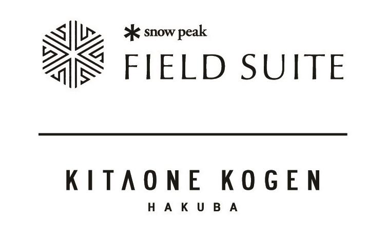 人気アウトドアブランド「Snow Peak」監修!昨年オープンしたばかりのグランピングフィールド♪