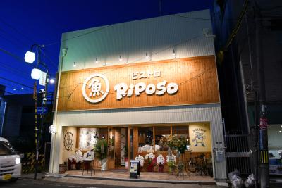 「Riposo(りぽっそ)」は、イタリア語で「休息」。地域の憩いの場にとの想いが込められています◎