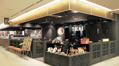 本格タイ料理を提供しているカフェレストランで料理長候補として活躍しませんか!