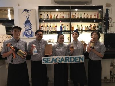 サハシ鋼機株式会社 『SEAGARDEN(シーガーデン)』『隠れ家』『民謡居酒屋 海物語』