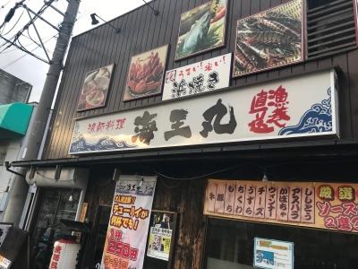 堺・北花田の海鮮居酒屋◎学生、フリーター、主婦(夫)、Wワークなど大歓迎!