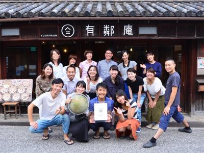 倉敷に訪れる多くのお客さまを「おもてなし」しませんか。