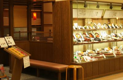 京都市内ある大型ショッピングモール内の和食店で店長候補を募集!
