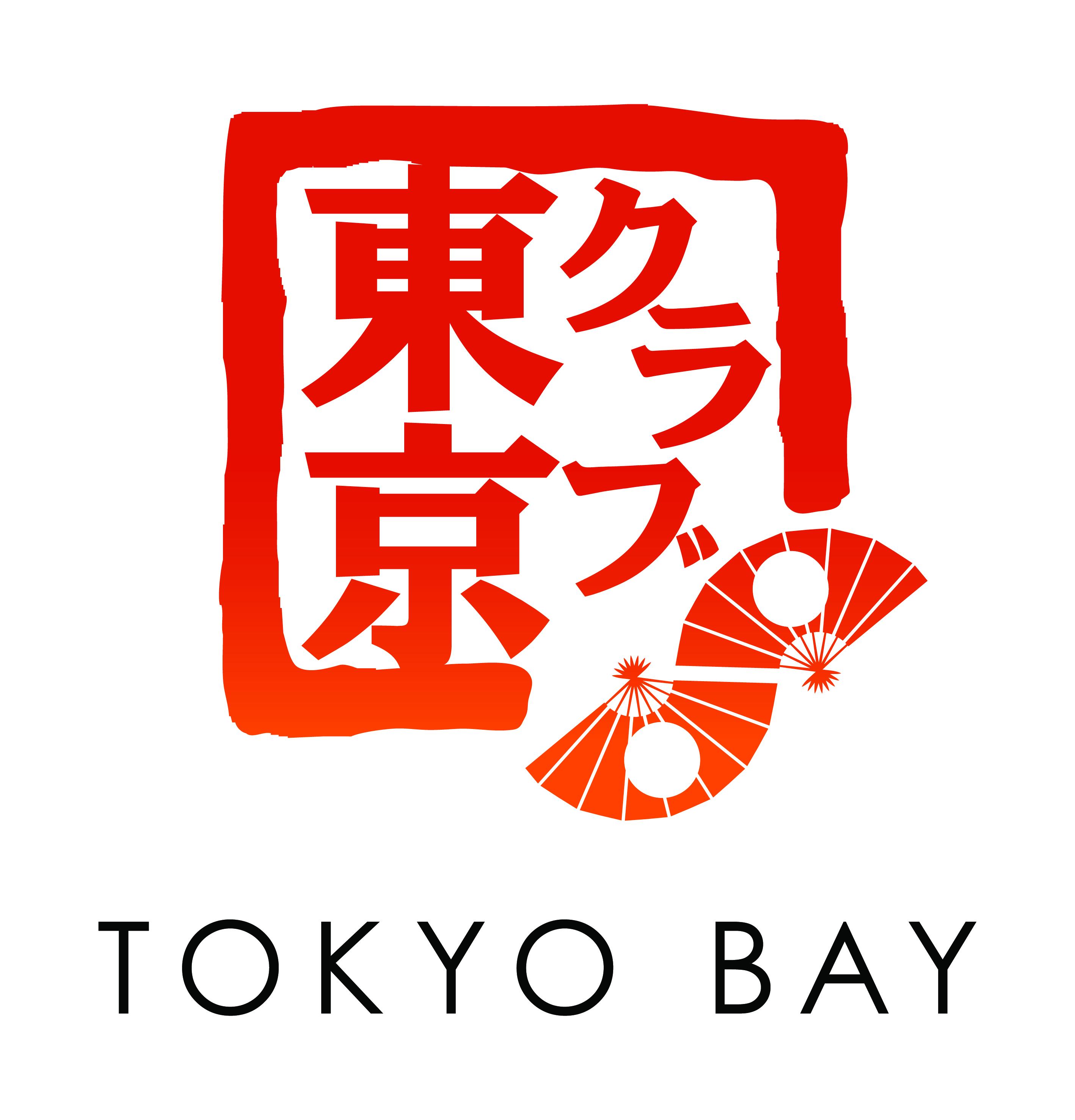 日本人とキウイのコンビで、ニュージーランドで2店舗を展開しています。