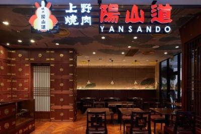 上野駅スグの好アクセスにある焼肉店でホールスタッフを募集◎シフトのご相談はお気軽に(^^♪